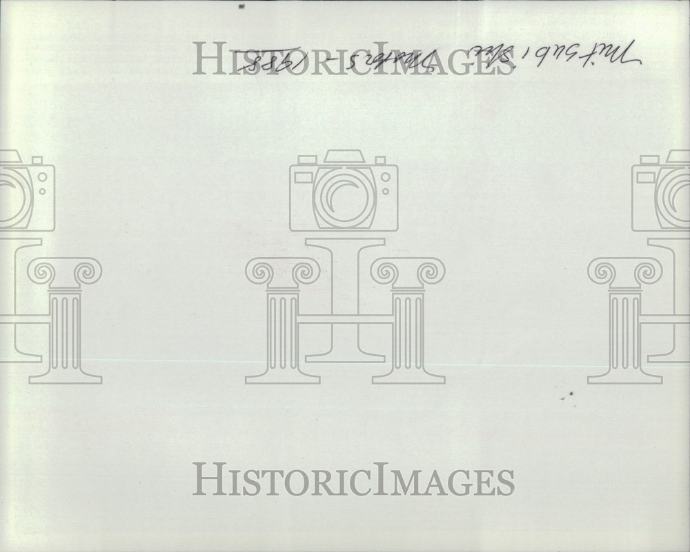 1988 Press Photo Starion Esi R Car Historic Images Engine Diagram The Front And Back Of This Photograph Are Pictured Below